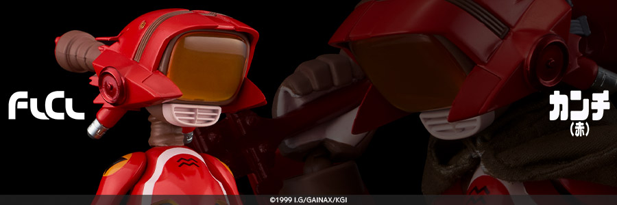 Canti Red